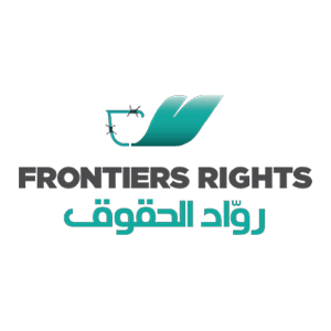 Frontiers Rights Association