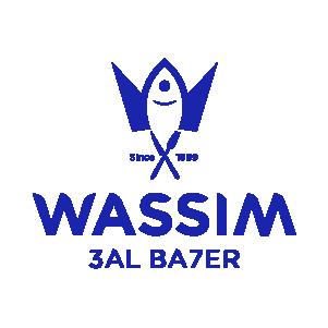 Wassim 3al Ba7er